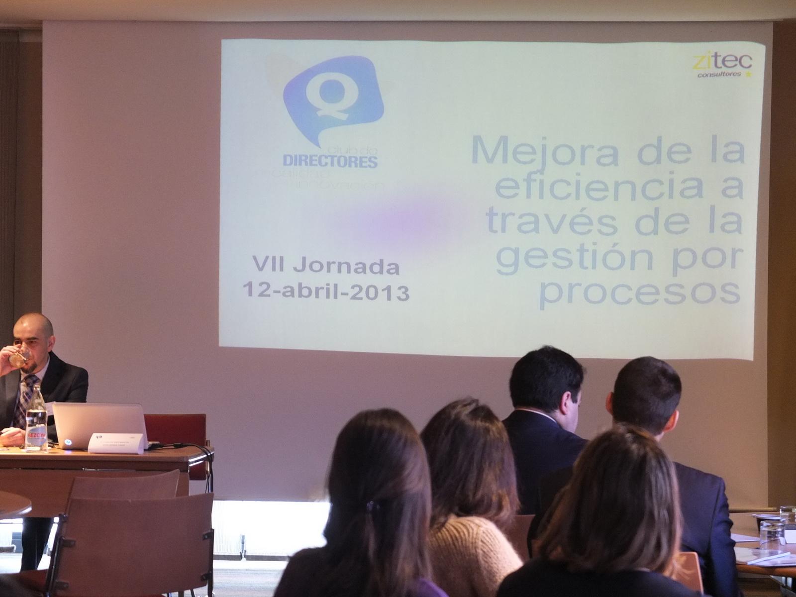 mejora-eficiencia-gestion-procesos-5